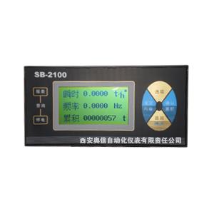 流量积算仪SB-2100W 弯管流量计专用流量积算仪SB-2100W 弯管流量计流量积算仪SB-2100W 西安流量积算仪