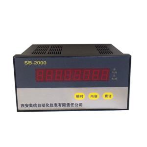 西安流量积算仪SB-2000 流量积