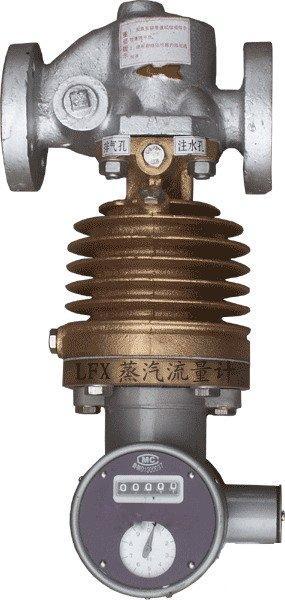 西安LXF蒸汽流量计 蒸汽流量表 蒸汽流量计 西安蒸汽流量计