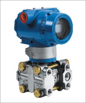 西安3351压力变送器 3351差压变送器西安仪表厂