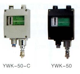 压力控制器YWK-50C 西安自动化仪表一厂
