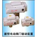 uLLi系列执行器 uLLi-10电动阀门驱动装置 西安驱动装置
