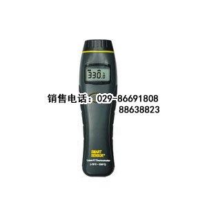 西安 红外线测温仪AR832 笔式红外测温仪AR832 非接触式红外线测温仪-AR832