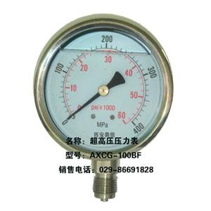 超高压压力表AXCG-100BF 不锈钢高压压力表 不锈钢耐震高压压力表