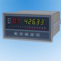 XSL16温度巡检仪,XSL16/A-H,XSL16/A-S温度巡检,16路巡检仪