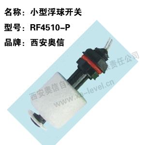 小型浮球开关RF4510-P 小型液位控制器RF4510-P 水位开关RF4510-P 水位开关RF4510-P