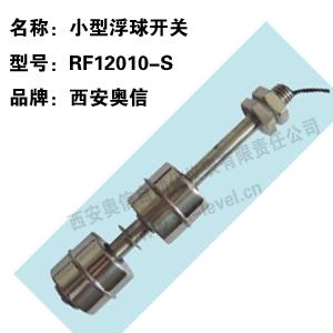 顶装式两点浮球液位控制器RF1210-S-2 西安水位开关