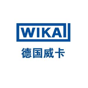 德国wika压力变送器目录 wika变送器型号 威卡变送器