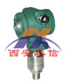 百特变送器FB0802陶瓷电容压力变送器