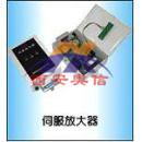 ZPE-3101伺服放大器 现货