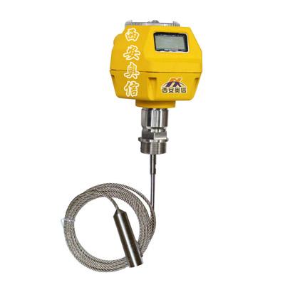 雷达液位计厂家AXLD701缆式导波