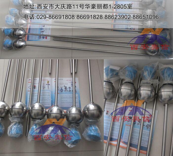 干簧管式液位控制器