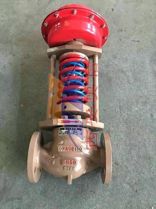 ZZYP型蒸汽型自力式压力调节阀 自力式压力调节阀