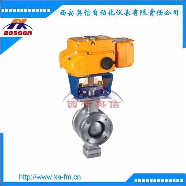 电动调节阀 调节阀 V型电动阀