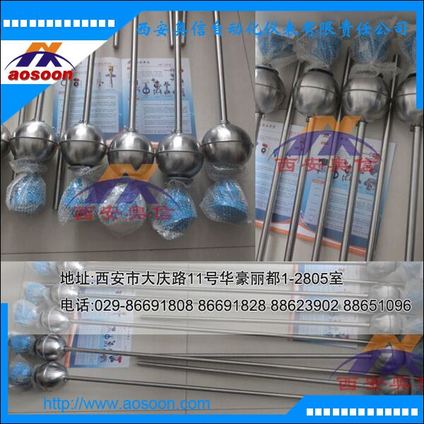 GSK-2A 干簧管液位控制器 GSK-1A 液位开关