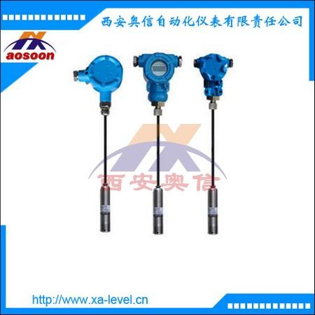 水位传感器 液位变送器 直插式液