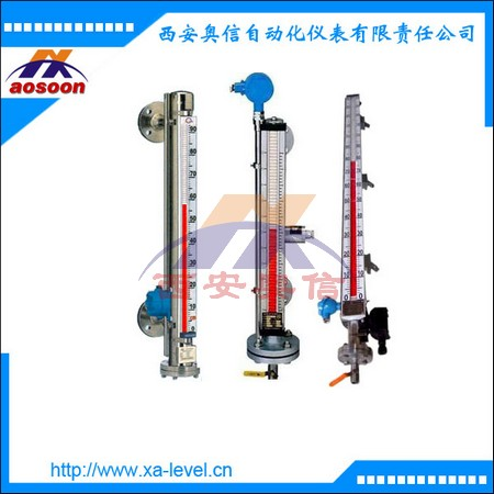 磁翻板液位计 电伴热磁翻板液位计 磁性液位传感器
