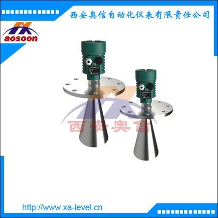 盐酸雷达物位计 LD803 喇叭口液