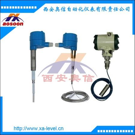 射频导纳物位计 射频电容式液位计 液位变送器