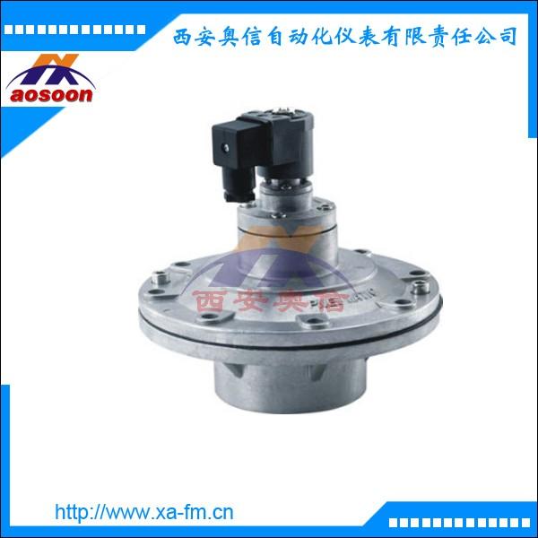 脉冲电磁阀 ZCJ-Y 电磁阀 电磁脉冲阀