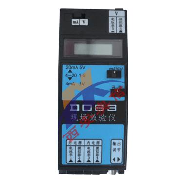 信号发生器D063现场校验仪