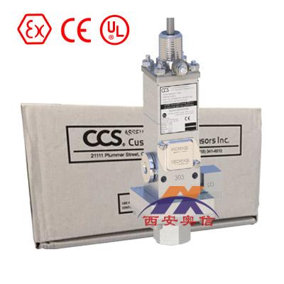 美国CCS机械式压力开关6900G22压力控制器