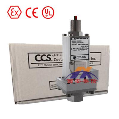 美国CCS开关 6900G16压力控制器