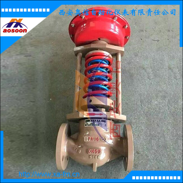 自力式调节阀 ZZYP-16 自力式压力调节阀