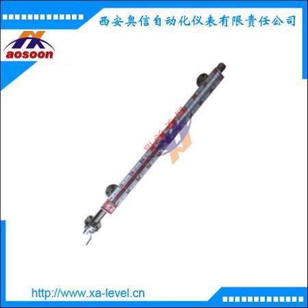 远传磁翻板液位计 UHZ-528SAP27(4-20mA)磁翻板液位计