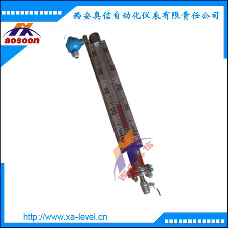 UHZ侧装磁翻柱液位计 UHZ-528 磁翻板液位计