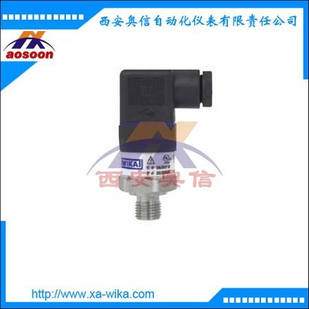 WIKA压力传感器 A-10 压力变送器