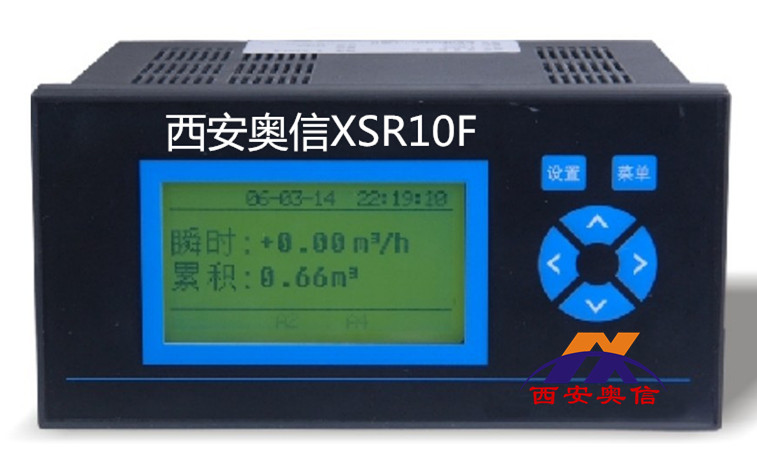 XSJB/A-HT2A0B1V0西安热能积算仪
