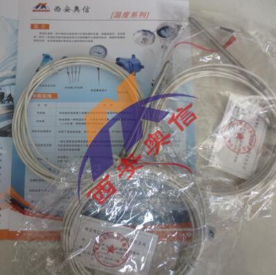 风机热电阻SH2615Φ6*85