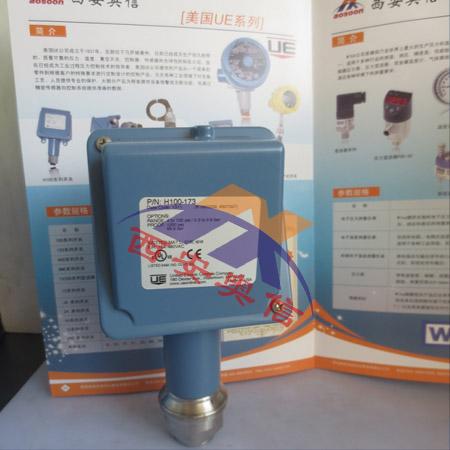 H100-172美国UE不锈钢压力开关压力控制器