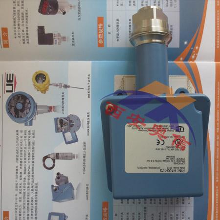 H100-173美国UE压力开关不锈钢压力开关压力控制器