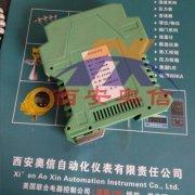热电偶温度变送器RWG-1150卡装温度变送器 隔离变送器