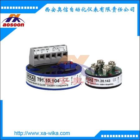 T32温度变送模块 威卡原装 顶装式或者导轨式 WIKA授权代理