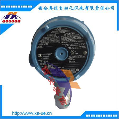 J120-173隔爆压力开关 316L氨用压力控制器