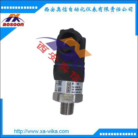威卡A-10压力传感器 WIKA压力变送器 赫斯曼接头