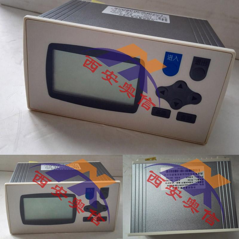 XSR23DC液晶显示定量控制仪 AXSR23DC西安流量控制器