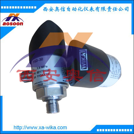 PSD-30电子式压力开关 威卡wika代理 4-20mA 加一路开关量 升级款PSD-4