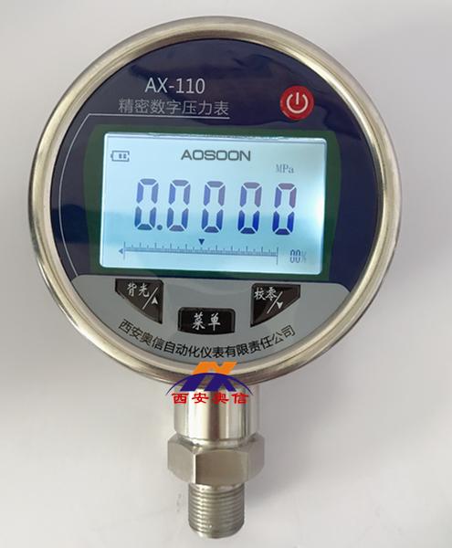 数字压力表控制器,AX-110YK,电子式压力开关,数字压力开关