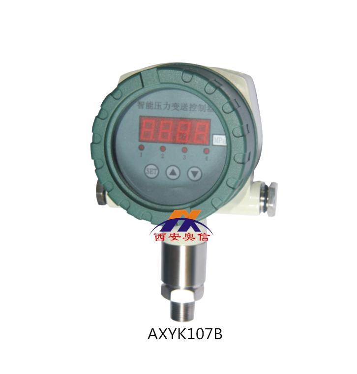 智能压力开关,AXYK107B, 智能变送压力控制器.