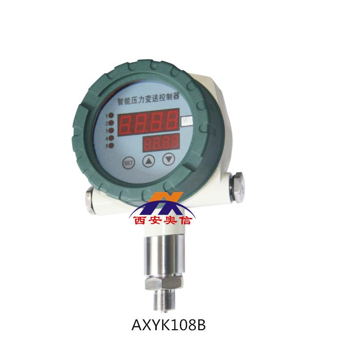 智能压力开关,AXYK108B, 智能变送压力控制器.