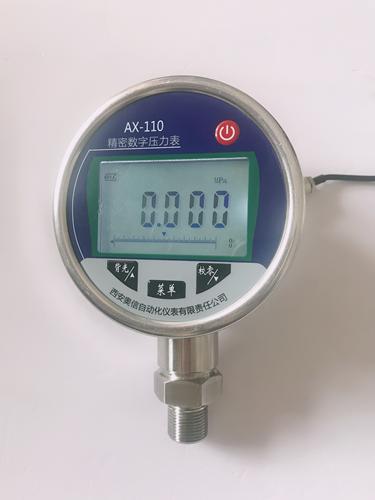 数字压力开关AXSY-110K电子式压力开关数字压力控制表数字压力控制器