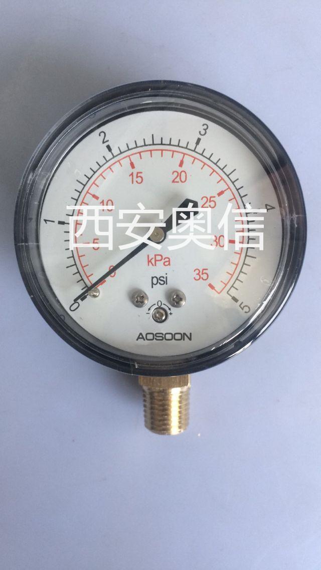 YE-60,YE-60B,膜盒压力表,不锈钢膜盒压力表