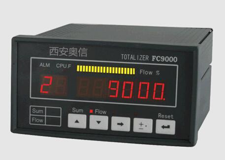 FC9000双路流量积算仪 FC9000-0A 西安奥信