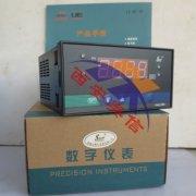 昌晖数显表SWP-LED单回路光柱显示控制仪SWP-C803-01-23-HL-P