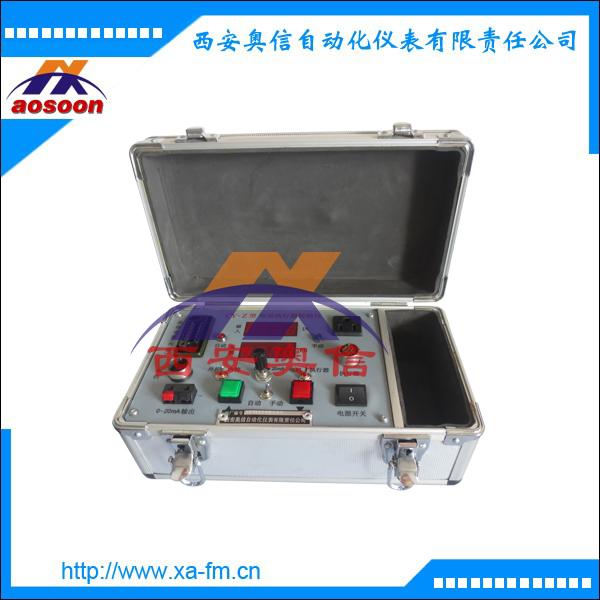 CY-Z(S)现场执行器校验仪 多功能台式校验仪