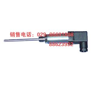 圆柱状温度变送器SBWZ-260Y 温度传感器SBWZ-260Y 棒状温度变送器SBWZ-260Y